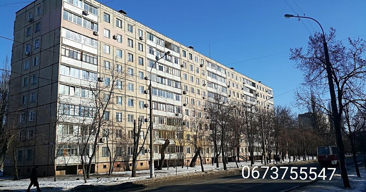 2-комнатная по ул. Ленина (Свято-Николаевская). Недвижимость продана