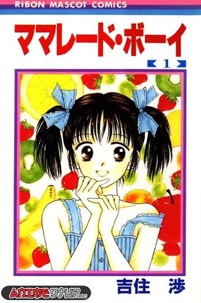 Marmalade Boy (08/08) [Manga] [Español]