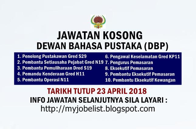 Jawatan Kosong Dewan Bahasa dan Pustaka (DBP) April  2018