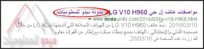 بلوغر - مدونة - أحمد عبد العالي