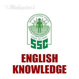 SSC Quiz : English Language | 01 - 12 - 17