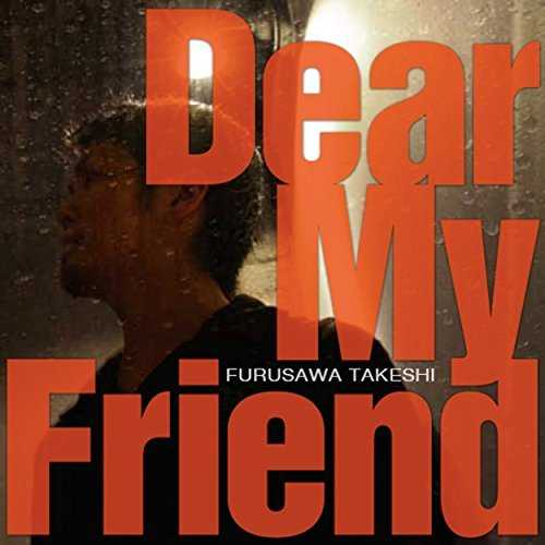 [Album] 古澤剛 – Dear My Friend (2015.10.28/MP3/RAR)