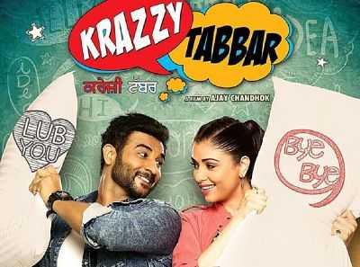 Krazzy Tabbar (2017) 300mb punjabi movie download