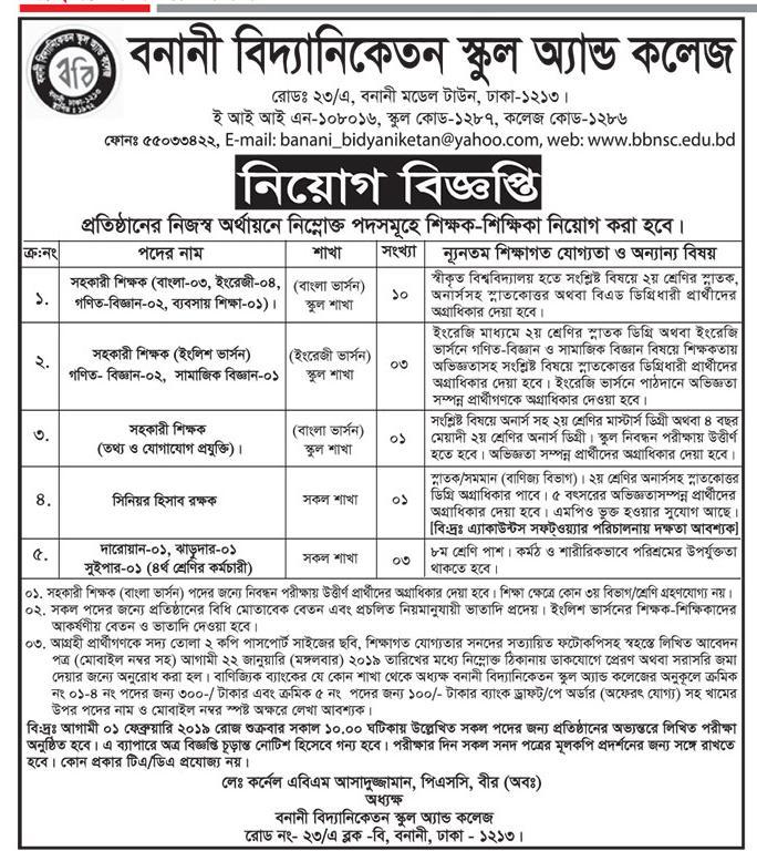 Banani Bidyaniketan School & College Job Circular 2019