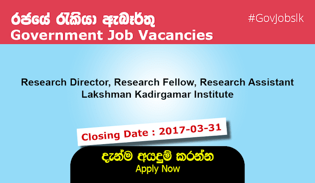 Sri Lankan Government Job Vacancies at Lakshman Kadirgamar Institute for Research Director, Research Fellow, Research Assistant