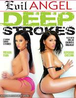 Deep Strokes 2016