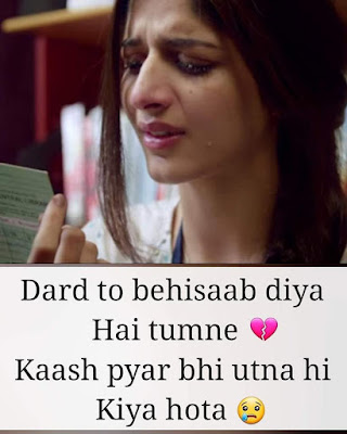hindi sad shayari, sad shayari image