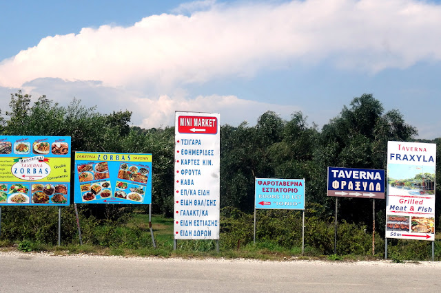 Billboards in Preveza