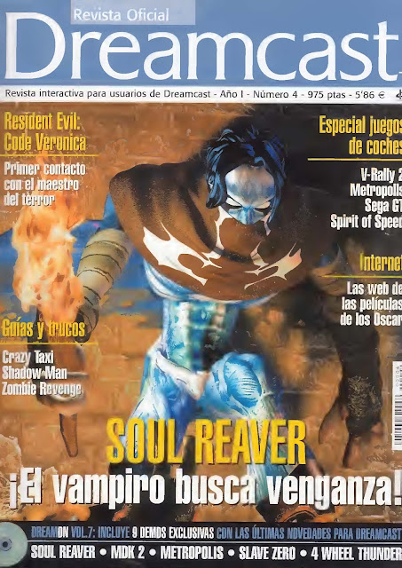 Revista Oficial Dreamcast Issue N°4