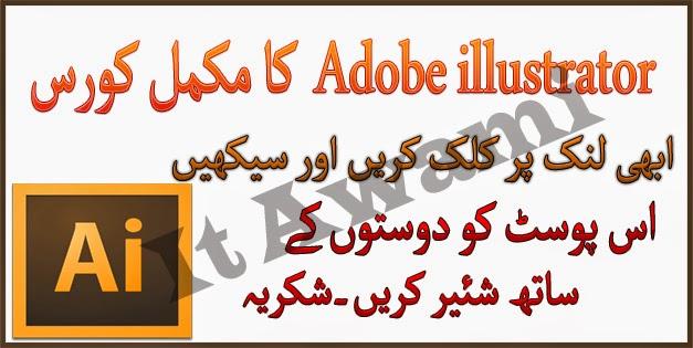 Adobe Illustrator Cs5 Manual Pdf