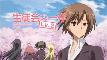 Seitokai no Ichizon Lv.2 [00+09/09+OVA] [BD] [HD] [MP4] (MEGA)