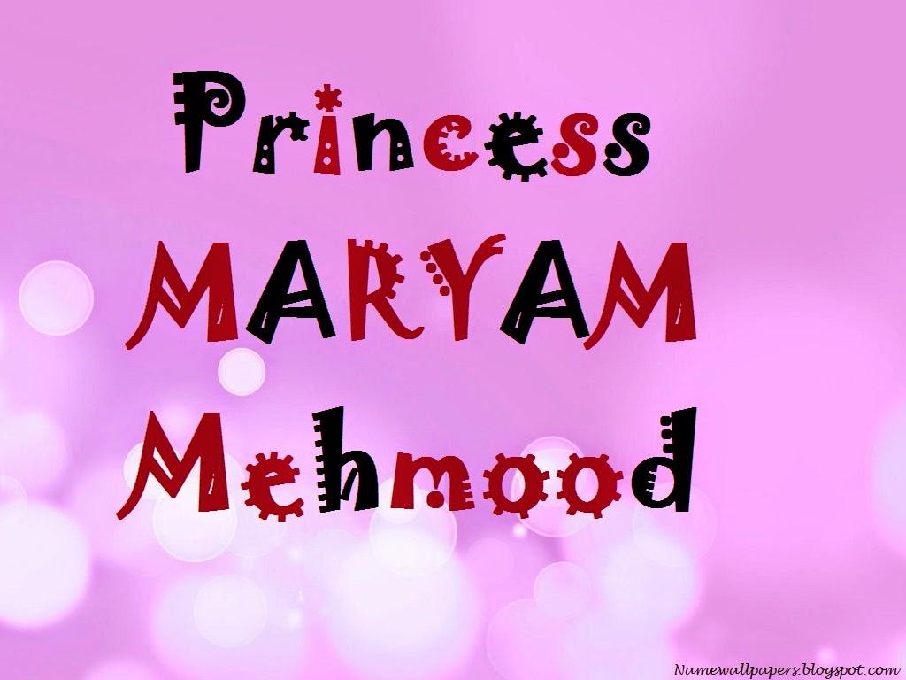 Maryam Name Wallpaper Maryam ~ Name Wallpaper Urdu Name ...