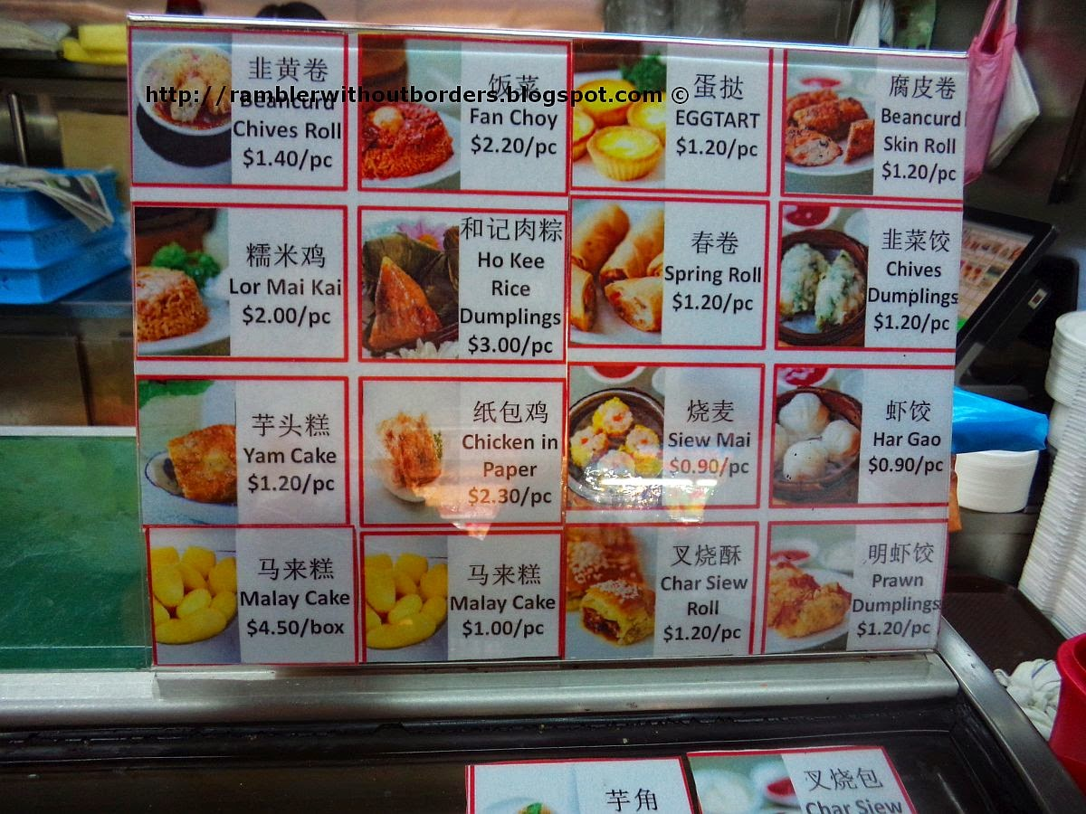Food menu in Maxwell Food Centre