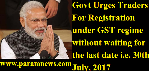 govt-urges-traders-for-registration-in-gst-paramnews