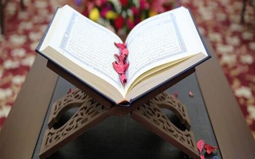 ملخص التربية الاسلامية للصف الثاني عشر الفصل الثاني المنهج الجديد