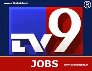 TV9 Jobs