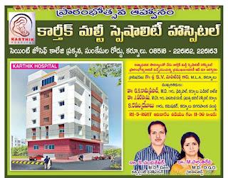 Karthik Multi speciality hospital kurnool