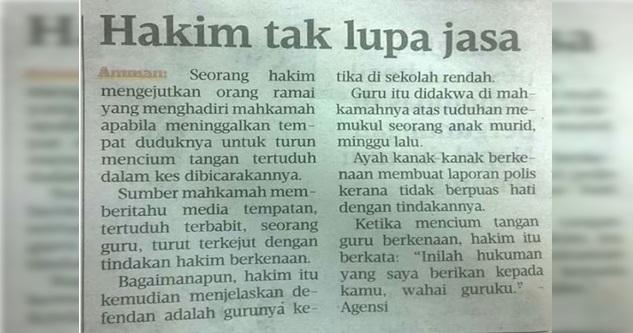 Hakim Tak Lupa Jasa - Kisah Benar Hakim Kes Turun Mencium Tangan Tertuduh