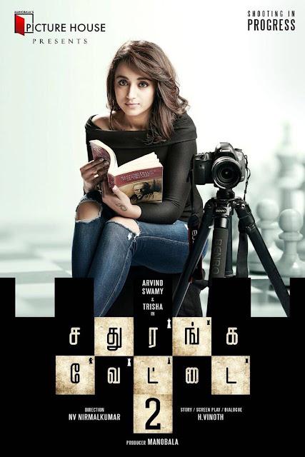 Trisha photos in Sathuranga Vettai 2 Tamil Movie
