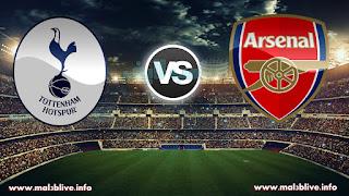 مشاهدة مباراة ارسنال وتوتنهام بث مباشر arsenal vs tottenham بتاريخ 18-11-2017 الدوري الانجليزي