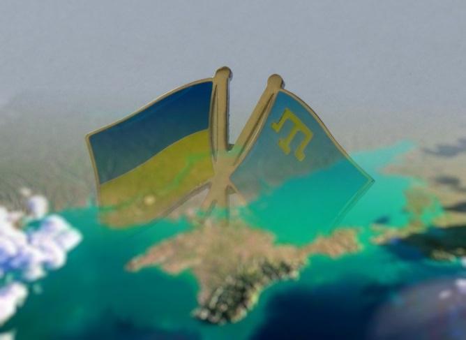 Украинские народные избранники проголосовали запереименование Крыма вКрымско-татарскую самостоятельную Республику