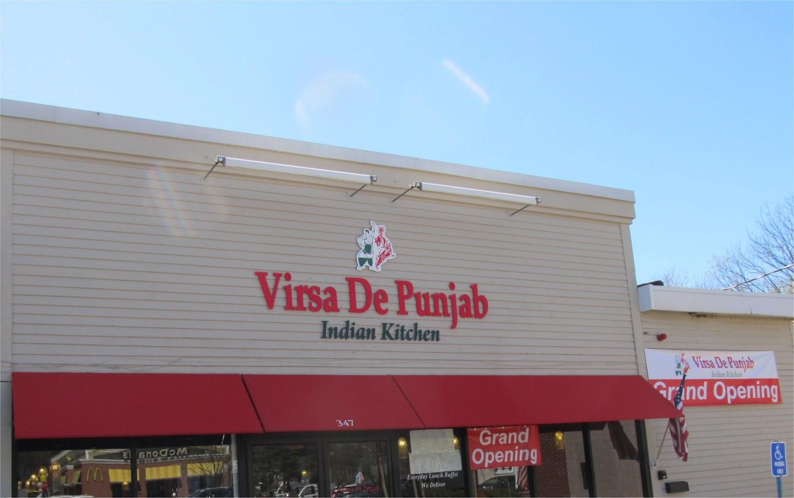 Bedford Mass What S New In Retail Virsa De Punjab Indian