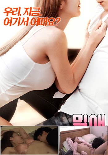 Download free korean xxx movie