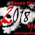 New Year 2018 dp status Sayings wishes messages for instagram