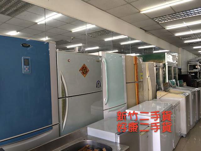 二手冰箱,三門冰箱,對開冰箱,二門冰箱