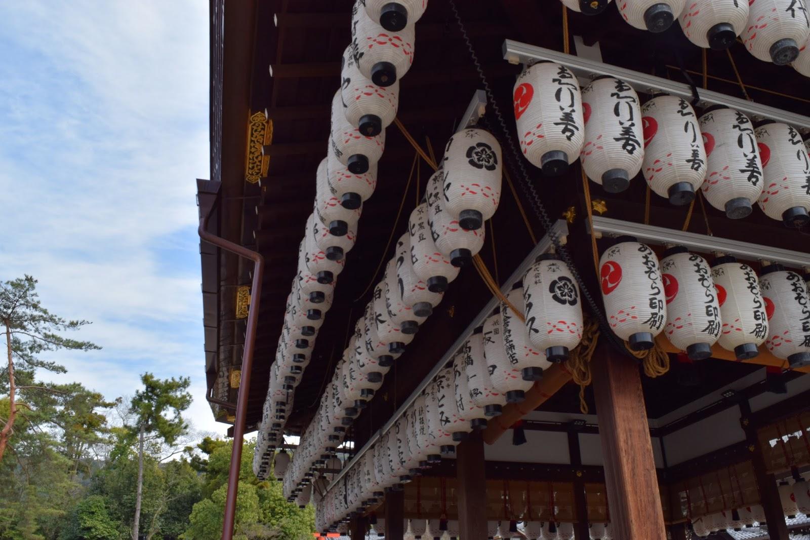 Yasaka Jinja lanterns