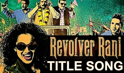 Thaayein Kare Katta Lyrics Revolver Rani Song by Piyush Mishra