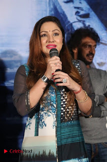 Upendra Priyanka Trivedi Chinnari Trailer Launch Pos  0031.jpg