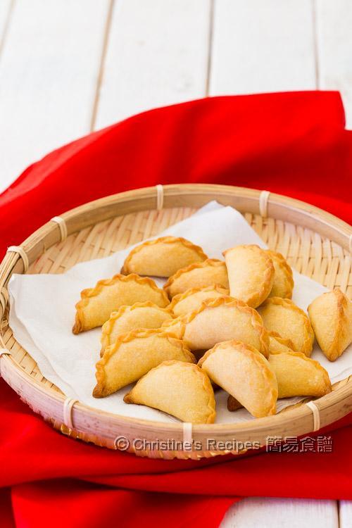 焗角仔 Baked Peanut Dumplings03