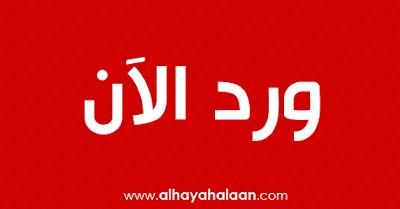 عاجل.. العدد الأولي.. 24 قتيل و50 مصاب في حريق محطة مصر .. حتى الأن
