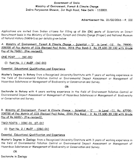 Ministry-of-Environment-page-1