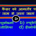 Science से संबंधित Question and Answer