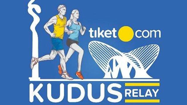 5.500 Pelari Ramaikan Kudus Relay Marathon