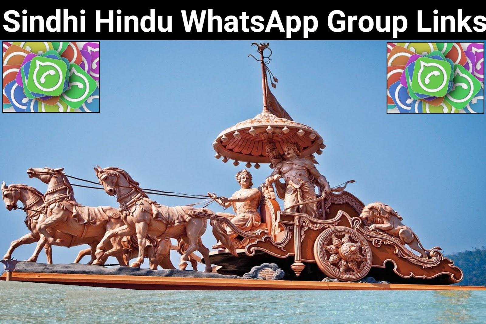 Sindhi matrimony whatsapp group