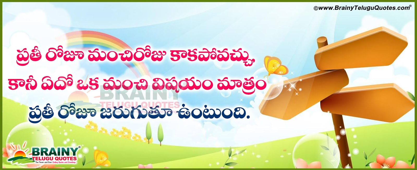 Good Morning Quotes For Facebook Telugu New Good Morning Greetings With Good Results Quotes For Fb