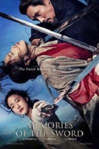 Poster Memories of the Sword