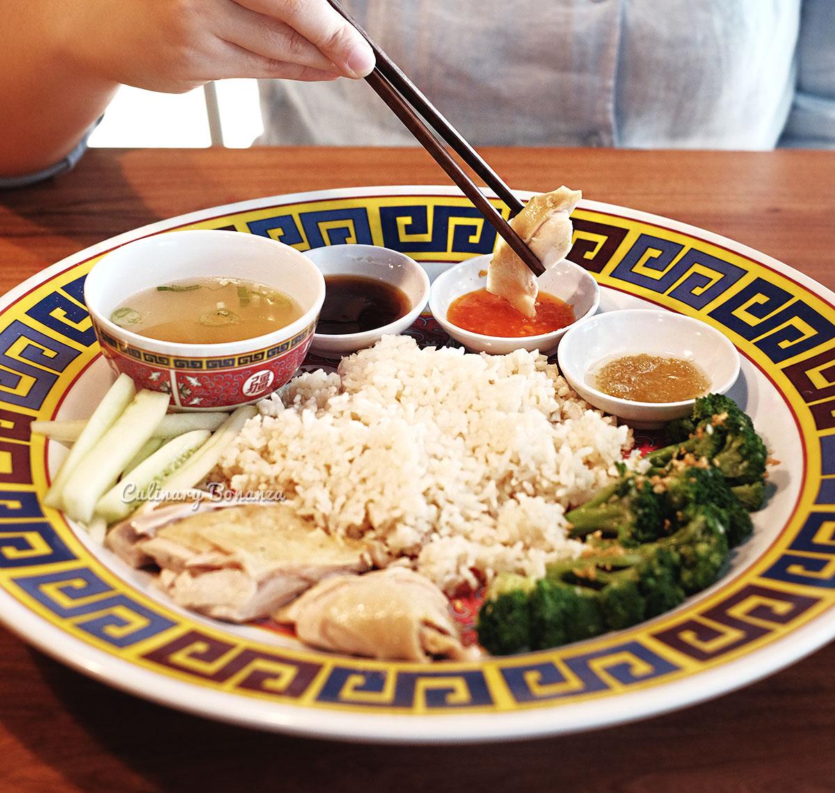 Walao-Eh Serpong (www.culinarybonanza.com)