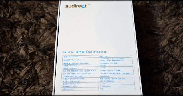 Audirect Whistle DAC/AMP Unit Package, Specifications, Back of the package, White cardboard box with blue text, Audiophile photo