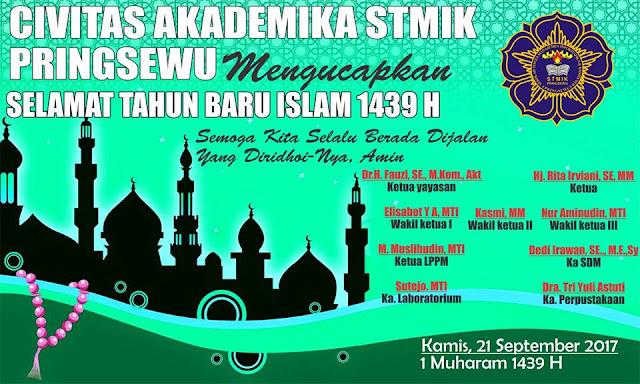 Design Banner Selamat Tahun Baru Islam STMIK Pringsewu