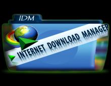 عملاق التحميل الغنى عن التعريف Internet Download Manager 6.27 Build 2 آخر إصدار