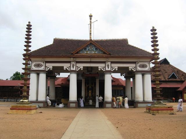 Temples of Kerala - Vaikom Maha Shiva temple