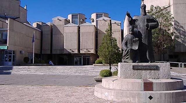 Neue Regierung Mazedoniens schafft ausgelagerte Studien ab