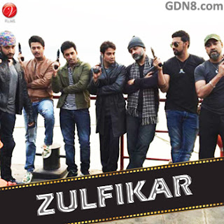 Zulfikar 2016 Bengali Movie Poster And First Look