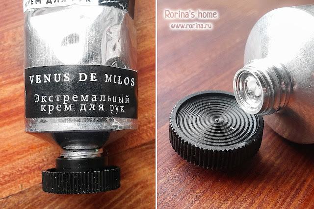 Крем для рук Venus de Milos