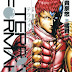 [DVDISO] Terra Formars OVA2 (Bundle with Manga Vol.11) [141119]