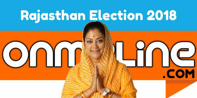 List of Congress Candidates for Rajasthan Election 2018